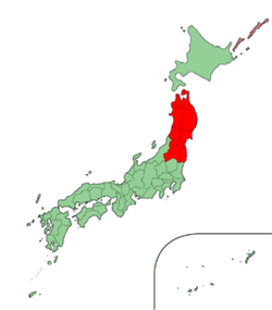 Location of Tohoku Region