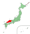 LocationChugoku.png